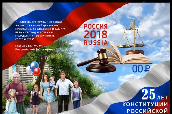 Нарисую иллюстрацию. Растровая графика 27 - kwork.ru