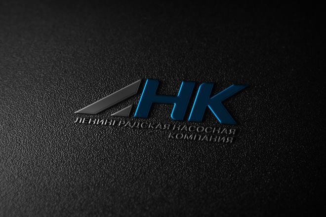 Разработаю современный логотип. Дизайн лого 20 - kwork.ru