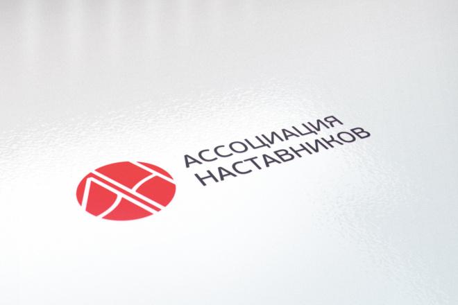 Логотип в 3 вариантах, визуализация в подарок 80 - kwork.ru