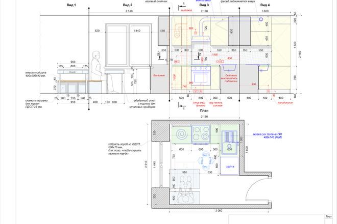 Планировочное решение квартиры, дома. Перепланировка. Планировка 29 - kwork.ru