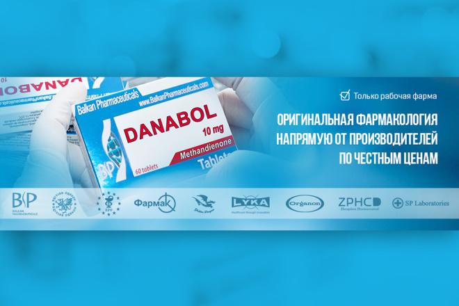 Нарисую слайд для сайта 12 - kwork.ru