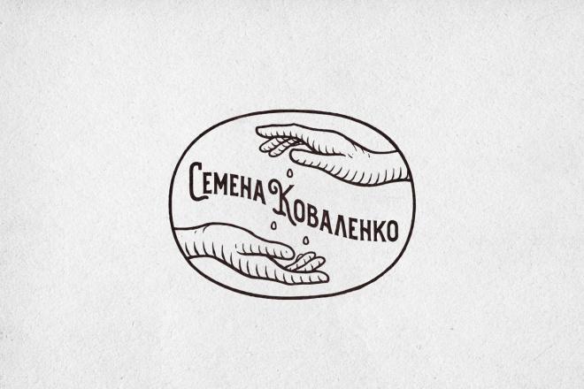 Дизайн винтажного логотипа 6 - kwork.ru