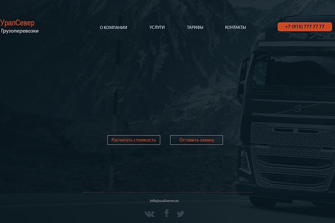 Дизайн страницы сайта в PSD 31 - kwork.ru