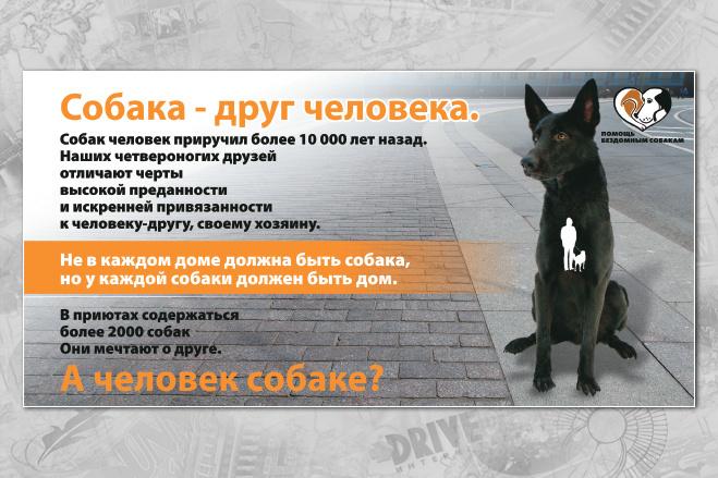 Дизайн - макет любой сложности для полиграфии. Вёрстка 28 - kwork.ru