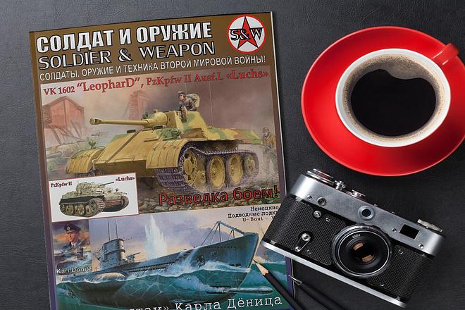 Выполню фотомонтаж в Photoshop 76 - kwork.ru