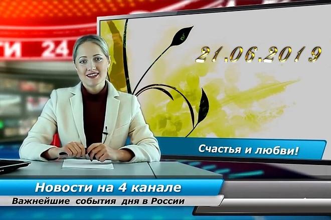 Именное видеопоздравление с юбилеем, Днем рождения - индивидуально 16 - kwork.ru