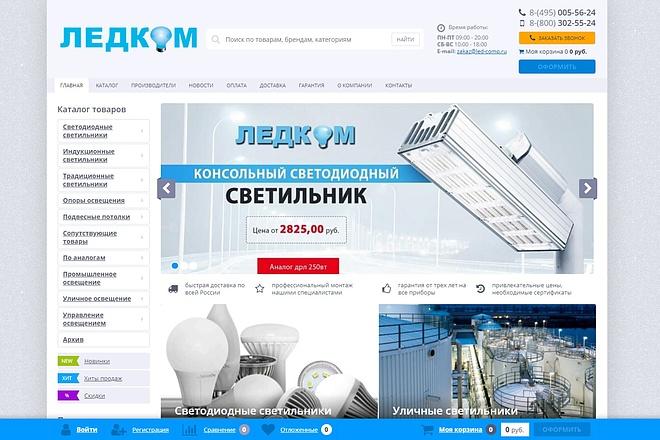 Любые доработки верстки CSS, HTML, JS 5 - kwork.ru