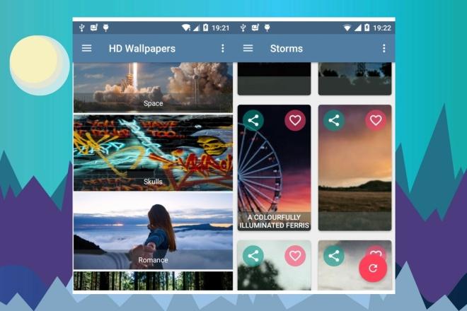 Собрать APK в Android Studio 6 - kwork.ru