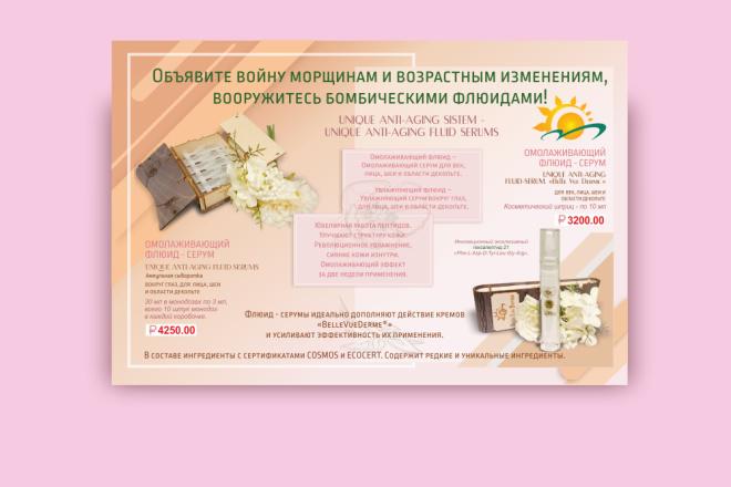 Создам качественный статичный веб. баннер 5 - kwork.ru
