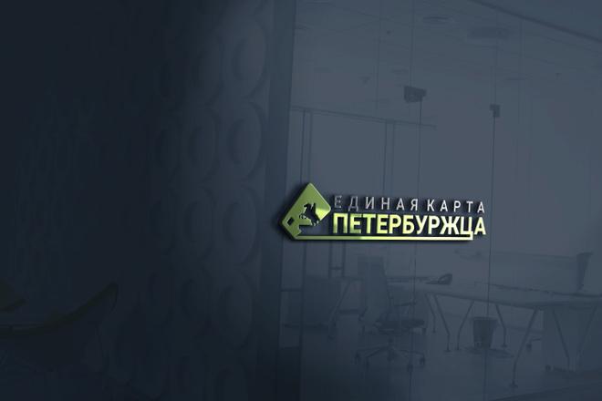 Создам качественный логотип 22 - kwork.ru