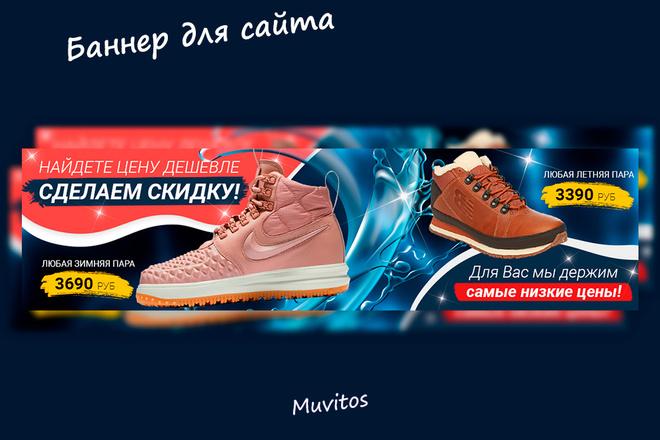 Креативы, баннеры для рекламы FB, insta, VK, OK, google, yandex 34 - kwork.ru