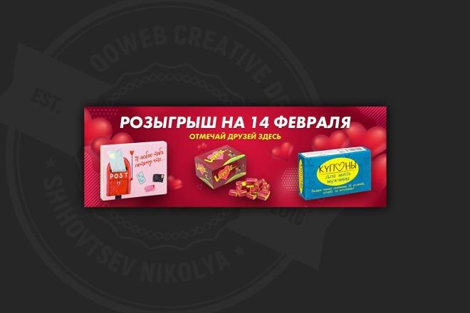 Сделаю продающий Instalanding для инстаграм 28 - kwork.ru