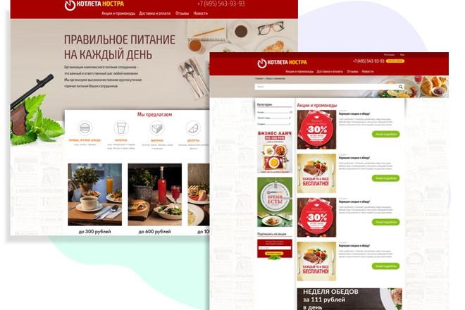 Фон для магазина на Авито. ру 59 - kwork.ru