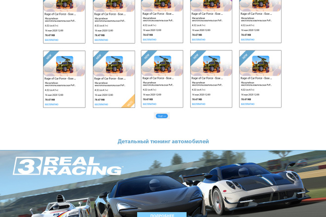 Дизайн для вашего сайта или мобильного приложения + PSD 8 - kwork.ru