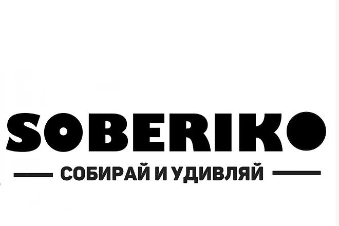 Переведу логотип в вектор 7 - kwork.ru