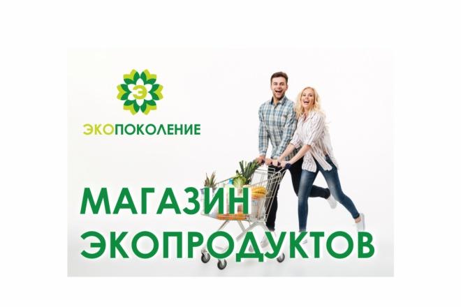Сделаю открытку 32 - kwork.ru