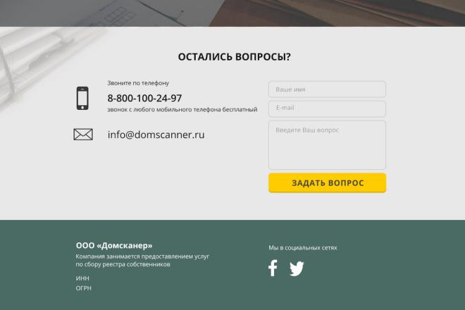 Дизайн продающего лендинга для компании 15 - kwork.ru