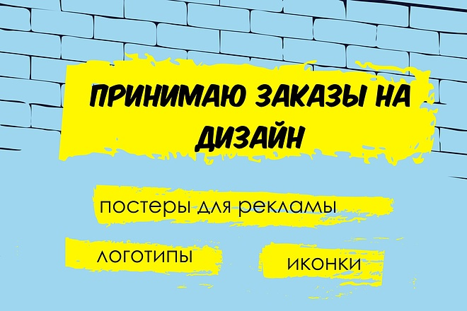 Создам логотип любой сложности 4 - kwork.ru