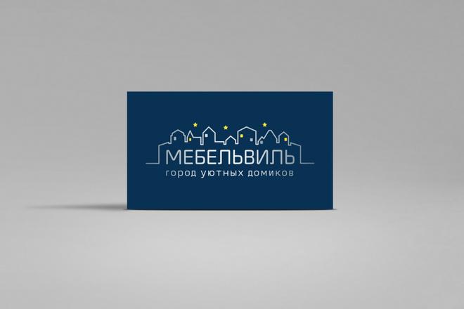 Разработаю стильный логотип для Вашего бизнеса 6 - kwork.ru