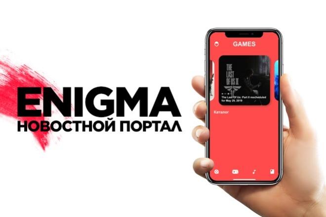 UX. UI дизайн мобильного приложения под iOS и Android 2 - kwork.ru