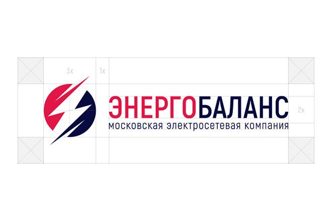 Логотип. Качественно, профессионально и по доступной цене 80 - kwork.ru