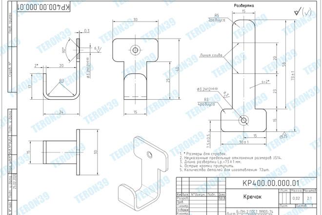 Выполняю простые и сложные чертежи в AutoCAD 14 - kwork.ru