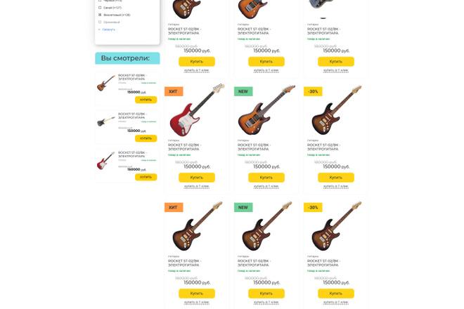 Уникальный дизайн сайта для вас. Интернет магазины и другие сайты 136 - kwork.ru