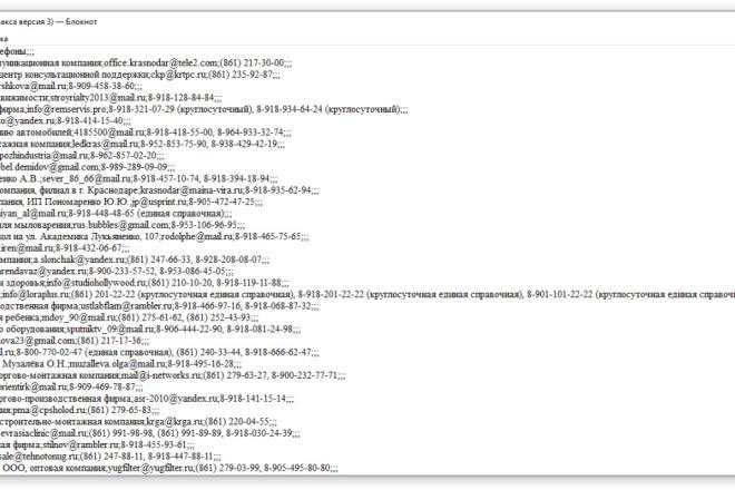 Напишу макрос на VBA для Excel 50 - kwork.ru