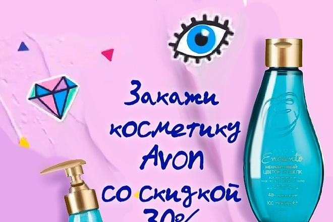 Сделаю иллюстрацию в стиле фэшн иллюстрации 5 - kwork.ru