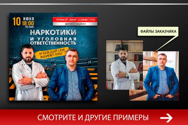 Баннер, который продаст. Креатив для соцсетей и сайтов. Идеи + 10 - kwork.ru