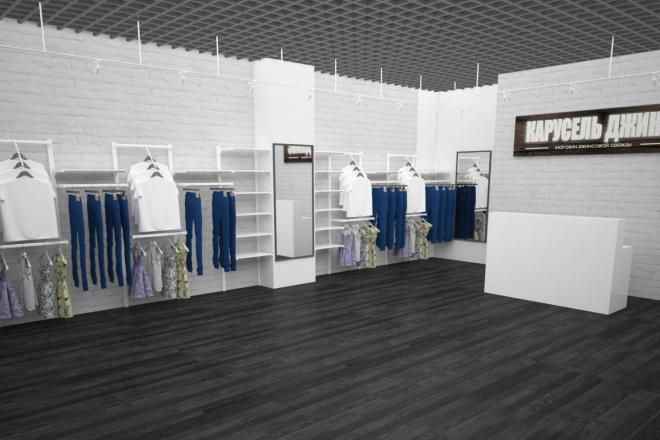 Визуализация торгового помещения, островка 9 - kwork.ru