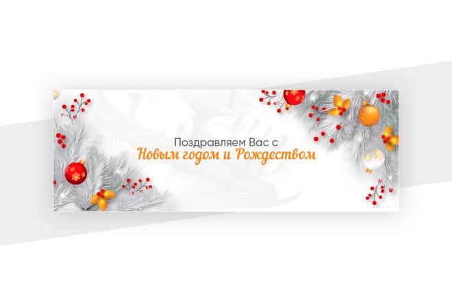2 баннера для сайта 42 - kwork.ru