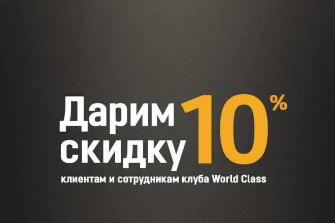 Качественная обработка изображения 13 - kwork.ru