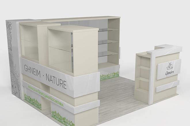 Визуализация мебели, предметная, в интерьере 41 - kwork.ru