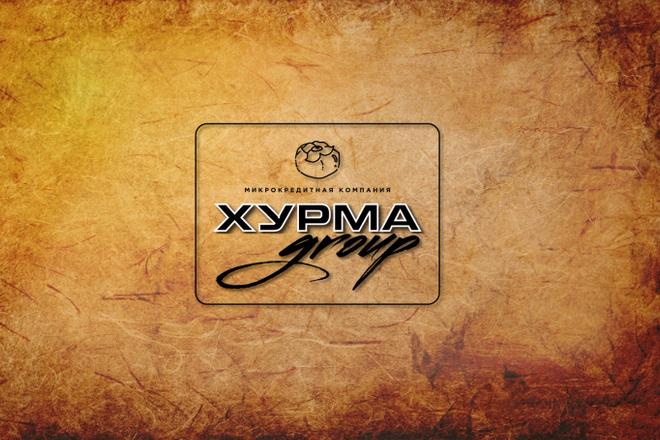 Сделаю стильный именной логотип 6 - kwork.ru