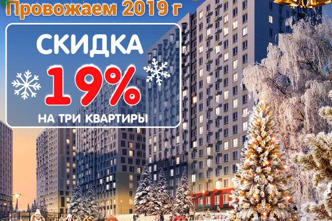 Разработка баннеров для Google AdWords и Яндекс Директ 10 - kwork.ru