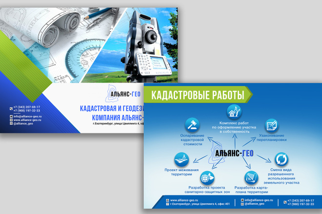 Сделаю презентацию в MS PowerPoint 62 - kwork.ru