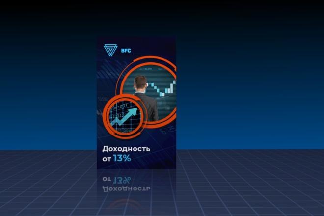 Рекламный Gif баннер 8 - kwork.ru