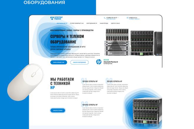 Уникальный дизайн сайта для вас. Интернет магазины и другие сайты 2 - kwork.ru