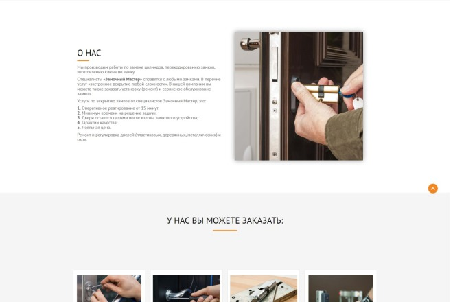 Landing Page с 0 + дизайн 23 - kwork.ru