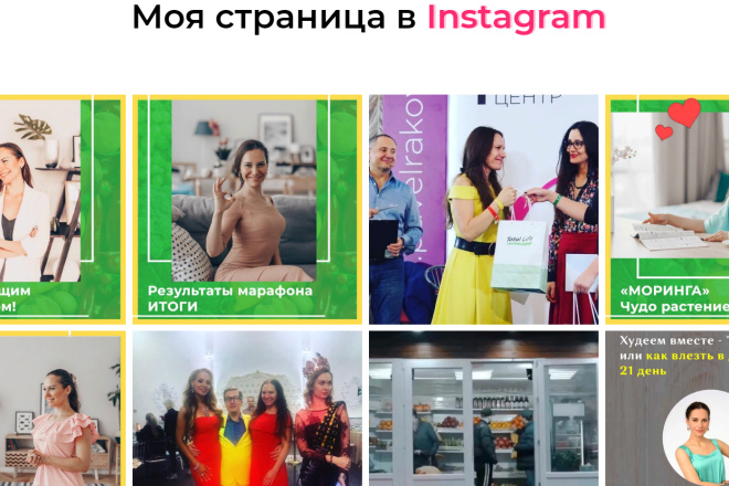 Создание сайта - Landing Page на Тильде 180 - kwork.ru