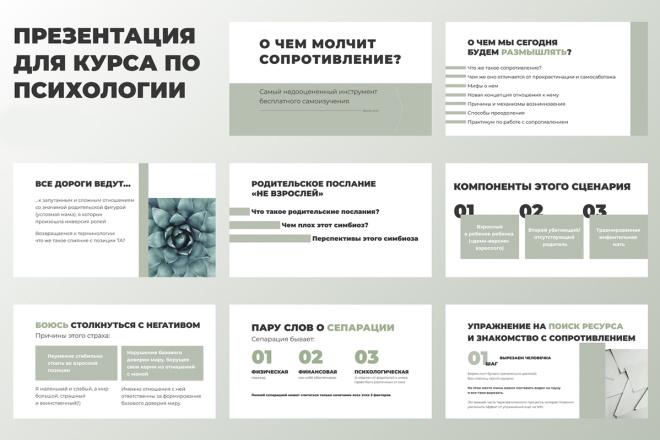 Создам презентацию pdf, PowerPoint 10 - kwork.ru