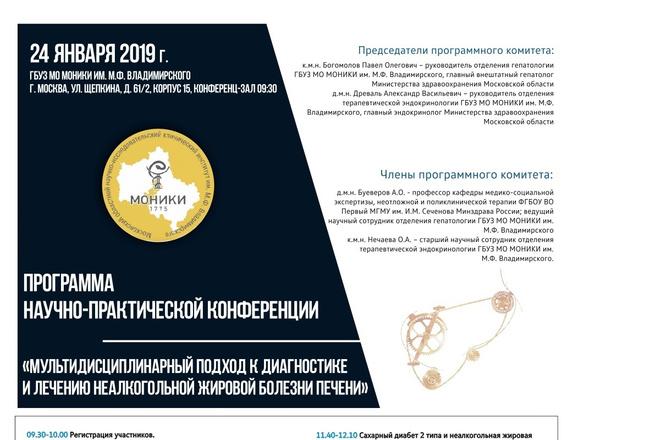 Листовки и флаеры 5 - kwork.ru