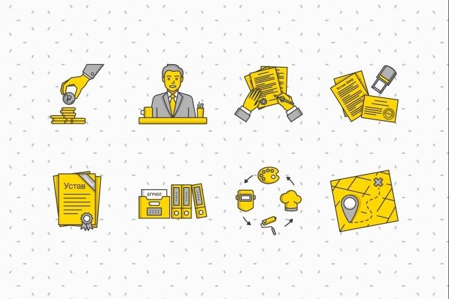 Создание иконок для сайта, приложения 41 - kwork.ru