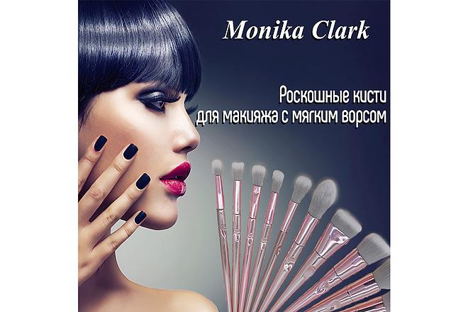 Создам 3 ярких баннера для Instagram + исходники 26 - kwork.ru