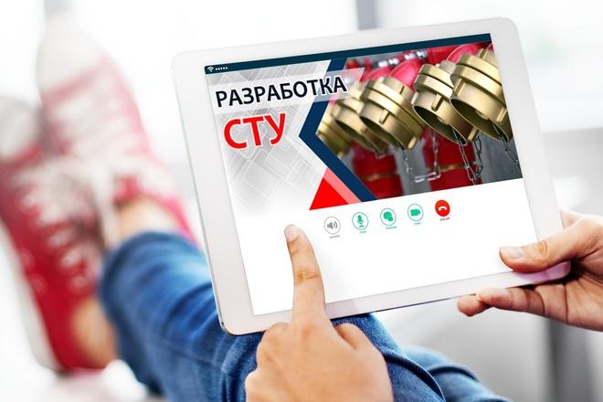 Создам качественный статичный веб. баннер 14 - kwork.ru