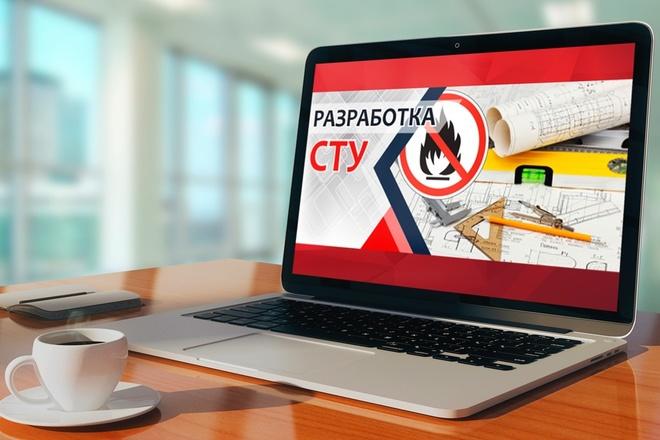 Создам качественный статичный веб. баннер 12 - kwork.ru