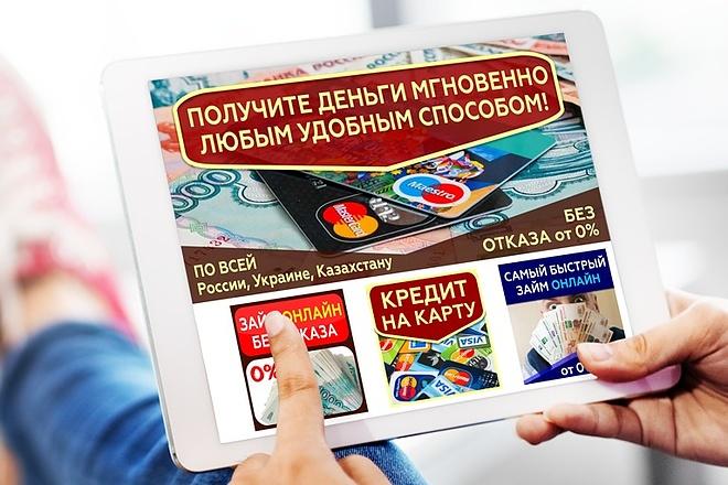 Создам качественный статичный веб. баннер 9 - kwork.ru