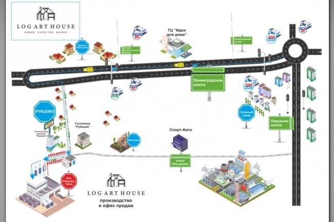 Создам инфографику 12 - kwork.ru