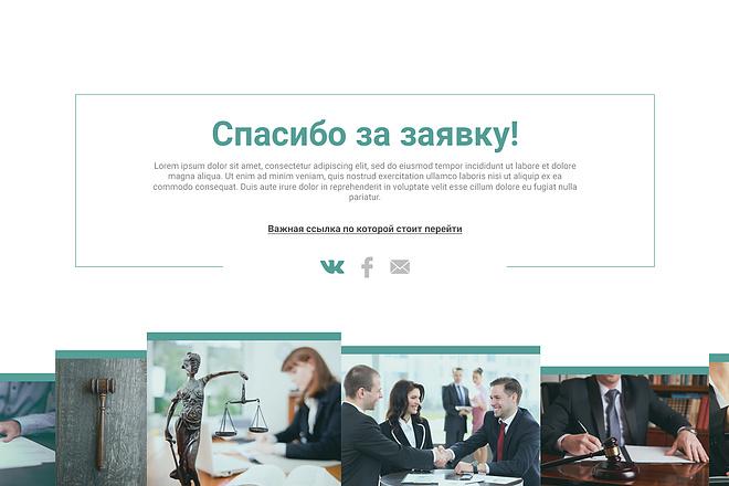 Дизайн сайта PSD 12 - kwork.ru